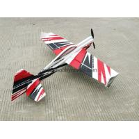 Wholesale Extreme 3D EPO plane 1100mm Outdoor aerobatic plane model from china suppliers