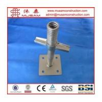 Wholesale Adjustable Jack Base from china suppliers