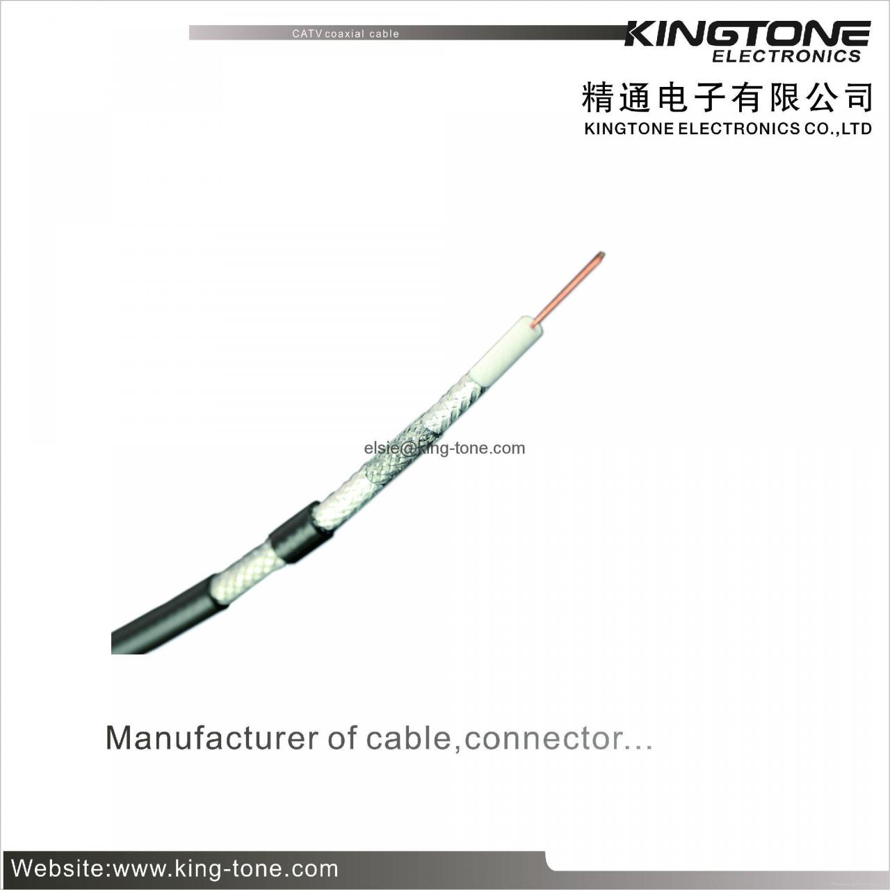 Wholesale CATV COAXIAL CABLE from china suppliers