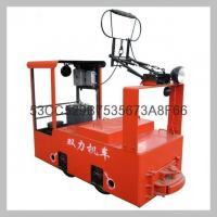 Wholesale 1.5ton small mining electric locomotive from china suppliers