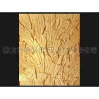 Wholesale Artificial Sandstone Series from china suppliers