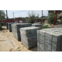 Wholesale granite forest green granite from china suppliers