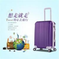 Wholesale 2015 Hot Demand Carry-on ABS Luggage from china suppliers