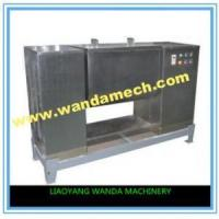 Wholesale 02.Centrifuge separator CH Guttered Mixer from china suppliers