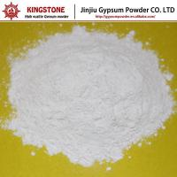 Wholesale Calcined Hemihydrate Gypsum Based Plaster Mould for Household Ceramic Grouting from china suppliers