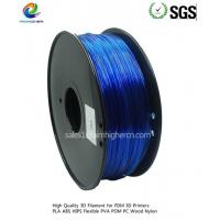 Wholesale PC filament Transparent Blue color 1.75/3.0mm from china suppliers