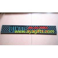 Wholesale silicone bar mat from china suppliers
