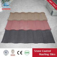 Wholesale Stone color coated metal roofing tile rainbow from china suppliers