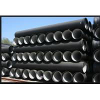 ductile casting iron pipe