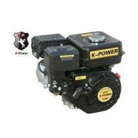 Wholesale Gasoline Engine KP240S from china suppliers