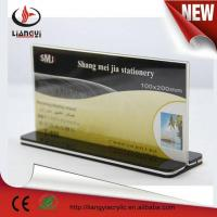 Wholesale acrylic card stands from china suppliers