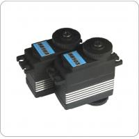 Buy cheap RC Servos from wholesalers