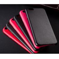 Buy cheap Cell Phone Cases from wholesalers
