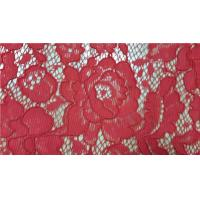 Wholesale Hot sell new design flower lace fabric wholesale from china suppliers