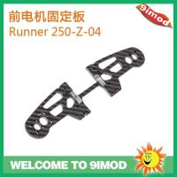 Wholesale Spare Parts Walkera Runner 250 Front Motor Fixed Plate Runner 250-Z-04 from china suppliers