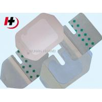 Wholesale Medical Dressing I.V canula fixation dressing from china suppliers