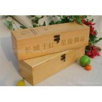 Wholesale 1 Bottle Wooden Wine Boxes Blank 1 Bottle Wooden Wine Boxes, Sliding Lid from china suppliers