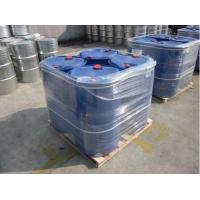 Wholesale Esters tert-butyl acetate from china suppliers