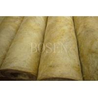 Wholesale Rock wool tube from china suppliers