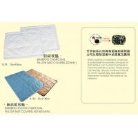 Wholesale PILLOW MAT COVERS from china suppliers