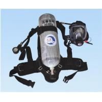 Fire Fighting Series 9L breathing apparatus