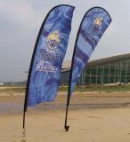 Flag & Banner Promotional flying flag banner