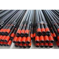 Wholesale Grade N80 Oil Well Drilling Tube from china suppliers