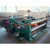 Wholesale Wire weaving machine from china suppliers