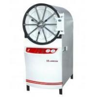 Wholesale Horizontal Autoclave LHA-101 from china suppliers