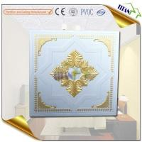 Wholesale Golden Color Decorative Plaster Glass Fiber Gypsum Board from china suppliers