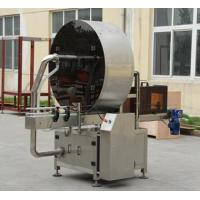 Wholesale No magnetic empty pot sterilization machine from china suppliers