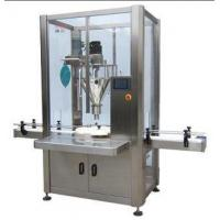 Wholesale Full-automatic packaging machineBGL-2B3 from china suppliers