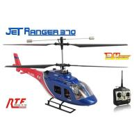 Wholesale Helicopters Jet ranger 370 from china suppliers