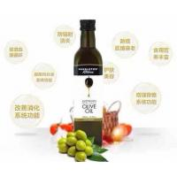 Wholesale Pendleton Kitchen Olive Oil from china suppliers