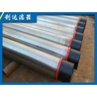 China Q235 johnson multilayer-packing screen for fluid pipe