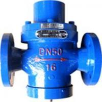 Wholesale ZL-4M (ZL47F) Series of Self-operated Flux Control Valve from china suppliers