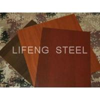 Wholesale Prepainting Wooden Steel LF045 from china suppliers