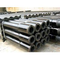 Wholesale Oil drill pipe from china suppliers