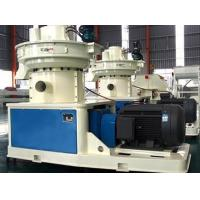 Buy cheap Wood Shavings Pellet Mill from wholesalers