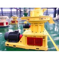 Buy cheap Rice Husk Pellet Mill from wholesalers