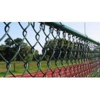Wholesale PVC Chain Link Fence (Plastic Coated Chain Link Fence) from china suppliers