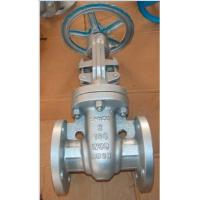 Wholesale Cast Steel gate valve Steel wedge gate valve from china suppliers