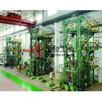 Wholesale roller quenching equipmentClick to get information from china suppliers