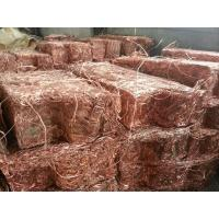 Wholesale Metal products Copper scrap from china suppliers