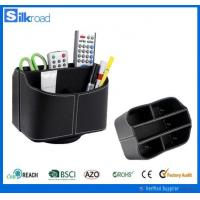 PU leather sets pu remote control holder