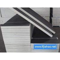 Wholesale Product category:Polyurethane Product Polyurethane insulation board Product Type:6-1 from china suppliers