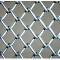 Wholesale Chain Link Fence Chain Link Fence from china suppliers