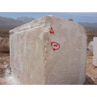 Wholesale Products Category White Travertine Block from china suppliers