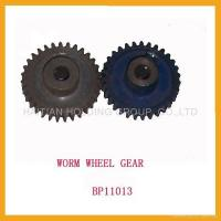 Wholesale Worm Wheel Gear from china suppliers