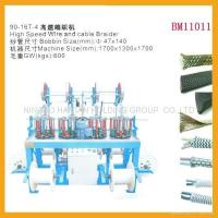 Wholesale High Speed Wire and Cable Braider from china suppliers